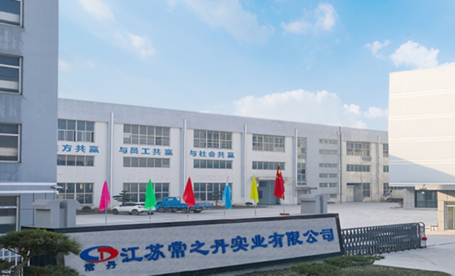 Congratulations to the official website of Jiangsu Changzhidan Industrial Co., Ltd. officially launched!