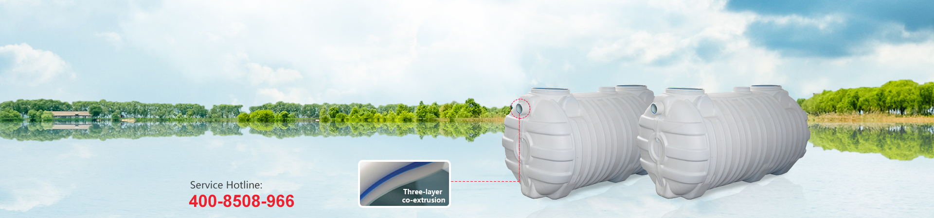 Roll plastic septic tank