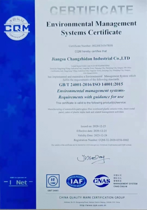 Occupational Health  Safety Management System Certification